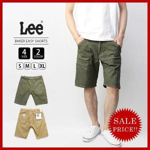 Lee ハーフパンツ ショートパンツ リー ショートパンツ ショーツ BAKER EASY SHORTS LM5933|jeans-yamato