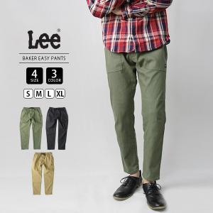 Lee ベイカーパンツ メンズ リー ベイカーパンツ イージーパンツ ストレッチ素材 軽量 BAKER EASY PANTS LM8462|jeans-yamato