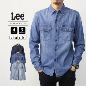 Lee シャンブレーシャツ シャツ 長袖 デニムシャツ リー ワークシャツ WORK SHIRT L/S LT0633|jeans-yamato