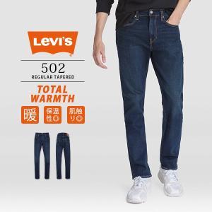リーバイス 502 Levi's 502 レギュラーテーパード WARM ジーンズ デニムパンツ ボトムス 29507-0419|jeans-yamato