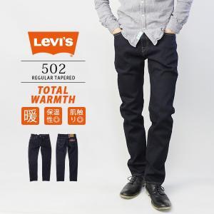 リーバイス 502 Levi's 502 レギュラーテーパード WARM ジーンズ デニムパンツ ボトムス 29507-0421|jeans-yamato