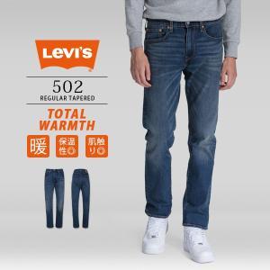 リーバイス 502 Levi's 502 レギュラーテーパード WARM ジーンズ デニムパンツ ボトムス 29507-0422|jeans-yamato