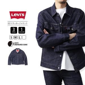 リーバイス エンジニアドジーンズ Levi's Engineered Jeans デニムジャケット LEJ トラッカージャケット 67778-0001|jeans-yamato