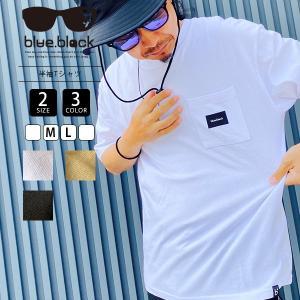 blue.black Tシャツ 半袖 ブルーブラック Tシャツ メンズ 半袖 ロンT バス釣り フィッシング アウトドア BBT-009|jeans-yamato