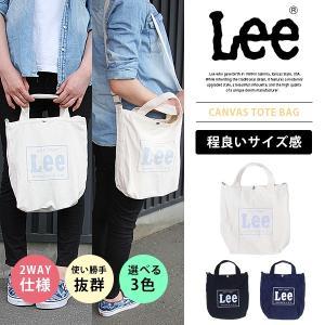 Lee バッグ リー バッグ トートバッグ ショルダーバッグ 鞄 かばん カバン ユニセックス 男女兼用 2way キャンパス 0425315|jeans-yamato
