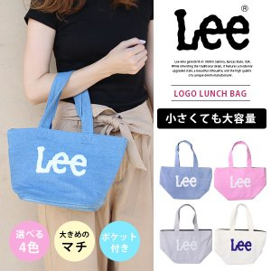 Lee バッグ リー バッグ トートバッグ ランチバッグ お弁当バッグ ロゴ サガラ 刺繍 0425412|jeans-yamato