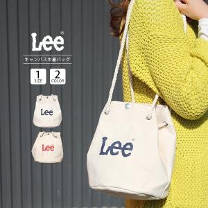 Lee バッグ ショルダー トート 新作 メンズ レディース リー トートバッグ かばん カバン 鞄 キャンバス巾着バッグ 0425499|jeans-yamato