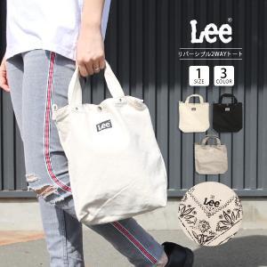 Lee トートバッグ 2WAY 新作 メンズ レディース ミニ 小さめ リー トートバッグ バッグ かばん カバン 鞄 リバーシブル 0425541|jeans-yamato