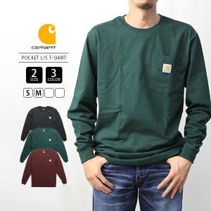 カーハート Tシャツ 長袖 ロンT メンズ ワーク Carhartt ポケットTシャツ クルーネック CRHTT-K126|jeans-yamato