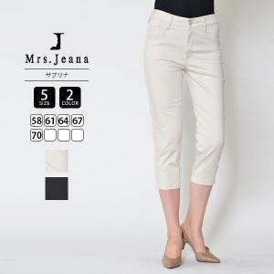 Mrs.Jeana ミセスジーナ 涼しいパンツ サブリナパンツ カプリ パンツ ボトムス MJ-4126 jeans-yamato