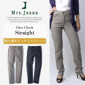 ミセスジーナ ジーンズ Mrs.Jeana ジーンズ パンツ デニムパンツ グレンチェックストレート MJ-4292|jeans-yamato