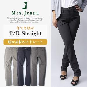 ミセスジーナ ジーンズ Mrs.Jeana ジーンズ パンツ デニムパンツ 2WAYストレッチストレート MJ-4322 jeans-yamato