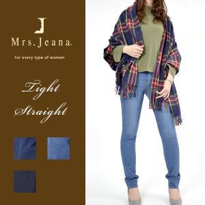 Mrs.Jeana ミセスジーナ 2WAY ストレッチ  タイトストレート スキニー デニム 股上深め ボトムス パンツ ジーンズ レディース ミセス MJ4471-0 jeans-yamato