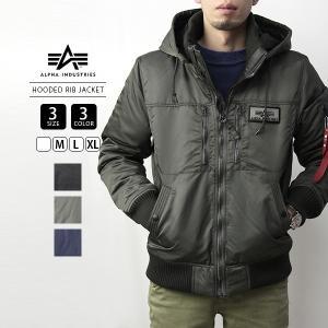 アルファ MA1 メンズ ALPHA MA1 アルファインダストリーズ HOODED RIB JACKET ALPHA INDUSTRIES ミリタリージャケット TA1396|jeans-yamato