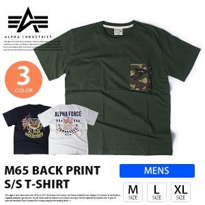 アルファ Tシャツ 半袖 メンズ ALPHA プリントポケットT タイガー カモ 迷彩 フラップポケット付き トップス メンズ TC1262|jeans-yamato