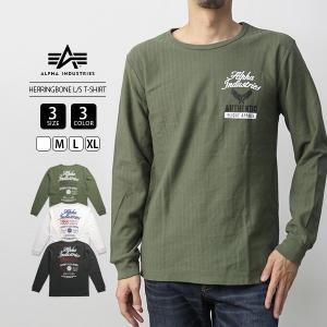 ALPHA INDUSTRIES Tシャツ 半袖 アルファインダストリーズ Tシャツ 半袖 ヘリンボーン HERRINGBONE L/S T-SHIRT TC1376|jeans-yamato