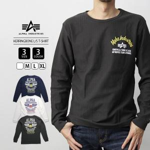 ALPHA INDUSTRIES Tシャツ 半袖 アルファインダストリーズ Tシャツ 半袖 ヘリンボーン HERRINGBONE L/S T-SHIRT TC1376-1|jeans-yamato