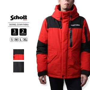 Schott ダウンジャケット ショット ダウンジャケット アウター メンズ 2TONE SNORKEL DOWN PARKA 3182011|jeans-yamato