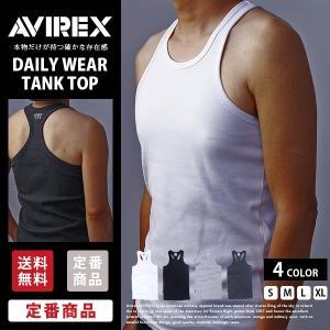 送料無料 ポイント10倍 AVIREX タンクトップ アビレックス タンクトップ 無地 デイリー インナー 下着 メンズ DAILY WEAR デイリーウェア 6143503|jeans-yamato
