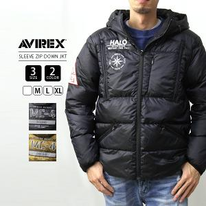 AVIREX ダウンジャケット AVIREX アヴィレックス アビレックス スリーブZIP ダウンジャケット ミリタリー 6192157|jeans-yamato