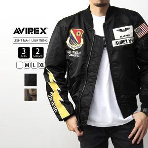 AVIREX ジャケット AVIREX MA-1 アヴィレックス アビレックス LIGHT アウター MA-1 LIGHTNING 6192164|jeans-yamato