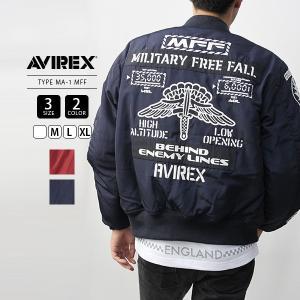 AVIREX ジャケット AVIREX MA-1 アヴィレックス アビレックス LIGHT アウター MA-1 TYPE MA-A MFF Military Free Fall 6192165|jeans-yamato
