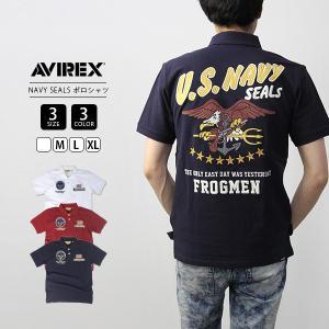 アビレックス ポロシャツ メンズ AVIREX ネイビーシールズ NAVY SEALS アヴィレックス 半袖 S/S Tee ポロT トップス 6193345|jeans-yamato