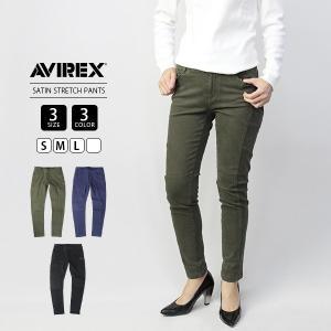 AVIREX レディース パンツ アヴィレックス アビレックス ストレッチパンツ ボトムス SATIN STRETCH SIDE ZIP PANT 6276061|jeans-yamato