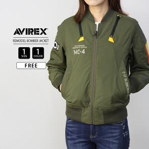 AVIREX レディース ボンバージャケット アヴィレックス アビレックス アウター REMODEL BOMBER JACKET Avirex Military Camp 6292041|jeans-yamato