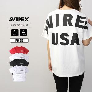 背中の大きなロゴがインパクト大のTシャツです。  ゆったりしたシルエットで、リラックス感のある着心地...