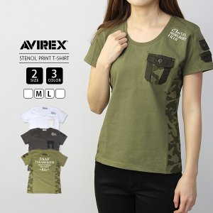 ステンシルポケットTシャツの新作。  背中に大き目のステンシルプリントを入れています。  イエローと...