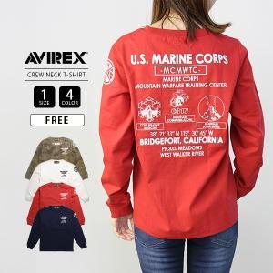 AVIREX レディース Tシャツ 長袖 アヴィレックス アビレックス ロンT U.S.M.C CREW NECK T-SHIRT Avirex Military Camp 6293123|jeans-yamato