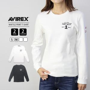 AVIREX レディース Tシャツ 長袖 アヴィレックス アビレックス ロンT WAFFLE PRINT T-SHIRT 6293128|jeans-yamato