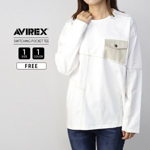 AVIREX レディース Tシャツ 長袖 アヴィレックス アビレックス ロンT L/S SWITCHING POCKTE T-SHIRT 6293130|jeans-yamato