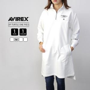 AVIREX レディース ワンピース ドレス アヴィレックス アビレックス スウェット ZIP TURTLE ONE PIECE Avirex Military Camp 6293134|jeans-yamato