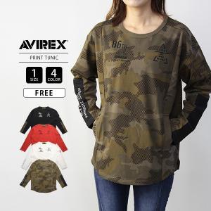 AVIREX レディース チュニック アヴィレックス アビレックス トップス PRINT TUNIC Avirex Military Camp 6293135|jeans-yamato