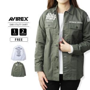 背中に大きく入った刺繍が目立つ、シャツジャケット。  しっかりとしたコットンなので、ジャケット代わり...