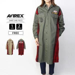 AVIREX レディース ワンピース ドレス アヴィレックス アビレックス シャツ COMBINATION SHIRT ONE PIECE Avirex Military Camp 6295022|jeans-yamato