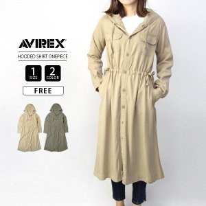 AVIREX レディース ワンピース ドレス アヴィレックス アビレックス シャツ HOODED MILITARY SHIRT ONE PIECE 6295023|jeans-yamato