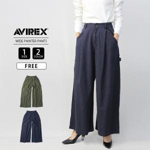 AVIREX レディース ワイドパンツ アヴィレックス アビレックス ボトムス WIDE PAINTER PANTS 6296056|jeans-yamato