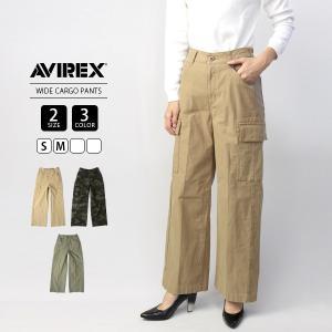 AVIREX レディース カーゴパンツ ワイドパンツ アヴィレックス アビレックス ボトムス WIDE CARGO PANTS 6296057|jeans-yamato