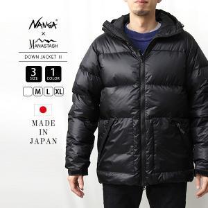 ナンガ ダウンジャケット マナスタッシュ ナンガ manastash NANGA コラボ MDOWN JACKET III7192039|jeans-yamato