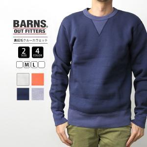 バーンズ トレーナー スウェット BARNS トレーナー 裏起毛 日本製 ヴィンテージ 無地 BR-3000A|jeans-yamato
