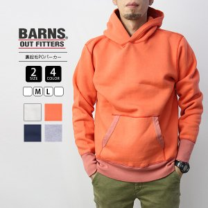 バーンズ パーカー スウェット BARNS パーカー 裏起毛 日本製 ヴィンテージ 無地 BR-3007A|jeans-yamato