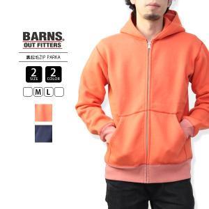 バーンズ パーカー スウェット BARNS パーカー 裏起毛 日本製 ヴィンテージ BR-3010I|jeans-yamato