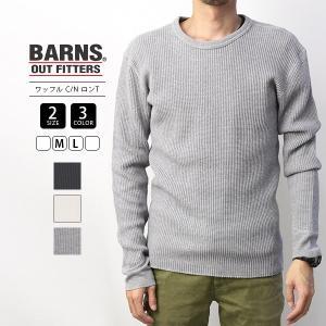 バーンズ Tシャツ 長袖 BARNS Tシャツ 長袖 ロンT ワッフル 日本製 無地 BR-3050A|jeans-yamato
