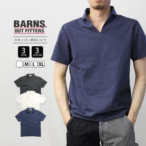 バーンズ ポロシャツ 半袖 バーンズアウトフィッターズ ヴィンテージスキッパーポロシャツ BARNS Tシャツ 半袖 無地 小寸編み BR-7100A|jeans-yamato