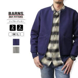 バーンズ カーディガン バーンズ アウトフィッターズ BARNS ジップカーディガン スウェット 無地 完全防風 日本製 BR-7331|jeans-yamato