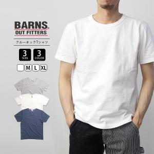 バーンズ Tシャツ Uネック 半袖 バーンズアウトフィッターズ ヴィンテージガゼット BARNS Tシャツ 半袖 無地 小寸編み BR-8145|jeans-yamato
