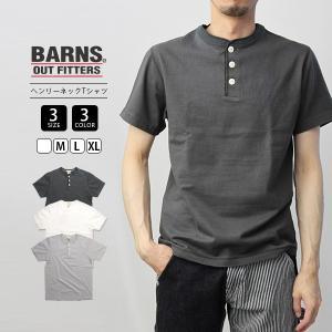 バーンズ Tシャツ ヘンリーネック バーンズアウトフィッターズ BARNS Tシャツ 半袖 無地 小寸編み BR-8146|jeans-yamato